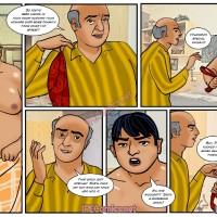 10dbfd5.th - Velamma Episode 41 CHITT HAPPENS