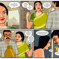 30.th Veena Episode 1 : To Sir With Love