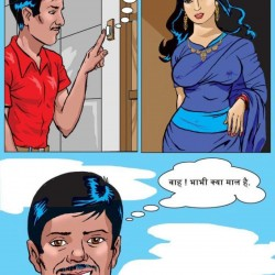 2.th Savita Bhabhi Episode 1 Hindi