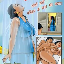 1.th Velamma Episode 4 Hindi