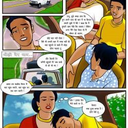 lc4 hin 002.th Velamma Episode 4 Hindi