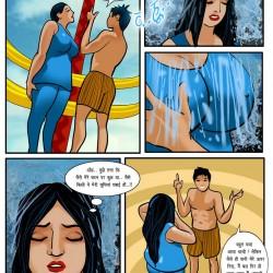lc4 hin 008.th Velamma Episode 4 Hindi