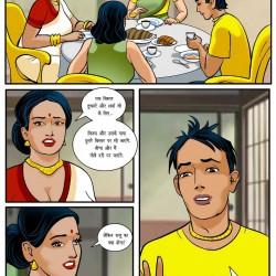 lc4 hin 013.th Velamma Episode 4 Hindi