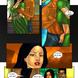 sb 18 2.th Savita Bhabhi Kadi 18 Hindi: Nijji Shikshika Savita