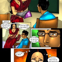 sb 18 4.th Savita Bhabhi Kadi 18 Hindi: Nijji Shikshika Savita