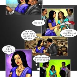 sb 19 2.th Savita Bhabhi Kadi 19 Hindi: Savita ka Vivah Kuwari Dulhan