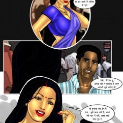 sb 19 31.th Savita Bhabhi Kadi 19 Hindi: Savita ka Vivah Kuwari Dulhan