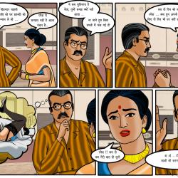 Vela60_Hindi003.th.png