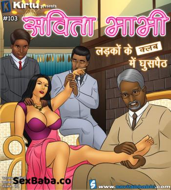 Cover 413o