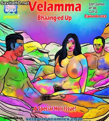 [Image: Velamma-Episode-102-1.md.jpg]